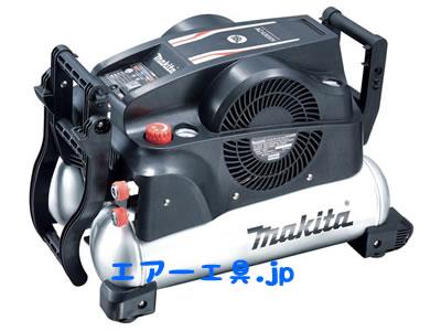 マキタ エアコンプレッサ AC430XH