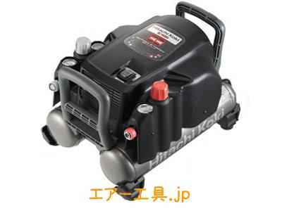 日立 エアコンプレッサー EC1433H