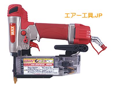 マックス 高圧ピンネイラ HA-50P2(D)