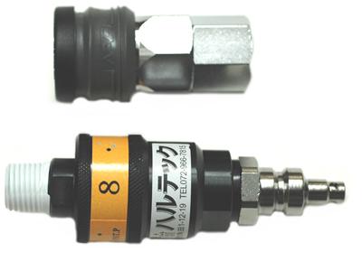 ハルテック 高圧・減圧レギュレーター