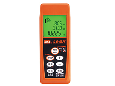マックス レーザー距離計 LS-211