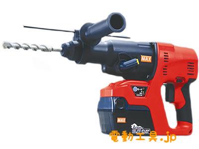 マックス 充電式ハンマドリル PJ-R265-B2C