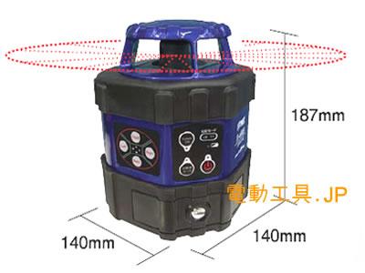 アックスブレーン 水平回転レーザーレベル PL-600H