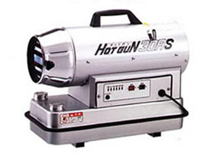 静岡製機 ホットガン HG-30RS