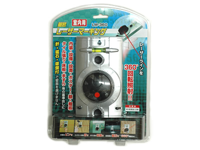 室内用 簡易レーザーマーキング LM-360