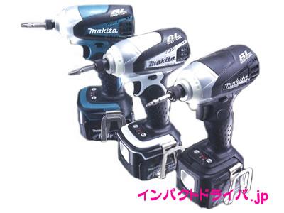 マキタ 充電式インパクトドライバ TD132DRFX