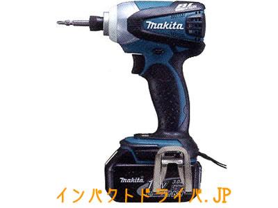 マキタ 充電式インパクトドライバ TD144DRFX