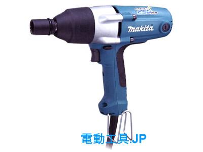 マキタ インパクトレンチ TW0250